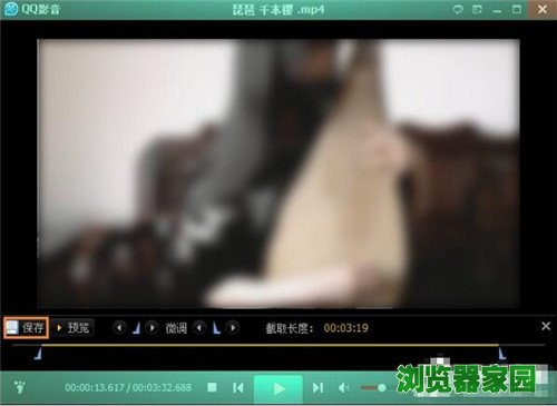 新版qq影音怎么合成两个视频图片4