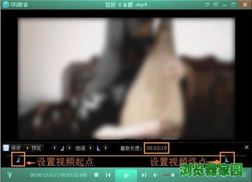 新版qq影音怎么合成两个视频图片3
