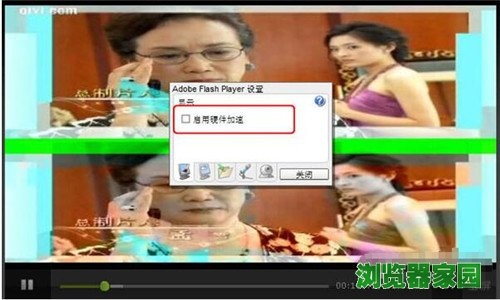 爱奇艺视频两个画面双屏幕怎么取消[多图]图片2
