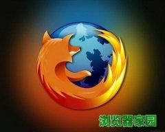"""火狐浏览器将推出""""火狐私人网络"""" 自带国际环境[多图]"""