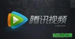 電腦(nao)騰訊視頻字幕設置在(zai)哪(na)里[圖]