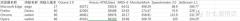 3款主流浏览器内核性能评测[多图]
