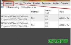 2345浏览器网页视频怎么样下载[多图]