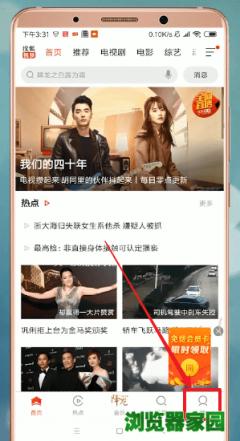 搜狐连续包月取消不了 搜狐视频怎么取消连续包月[多图]