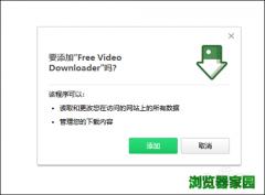 360浏览器下载视频插件怎么安装不了怎么办[多图]