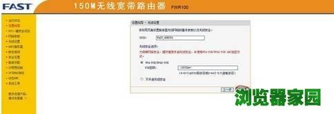 手机qq浏览器上不了网怎么回事?怎么解决?[多图]图片8