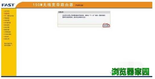 手机qq浏览器上不了网怎么回事?怎么解决?[多图]图片4