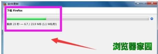 火狐浏览器怎么更新到最新版本[多图]图片6