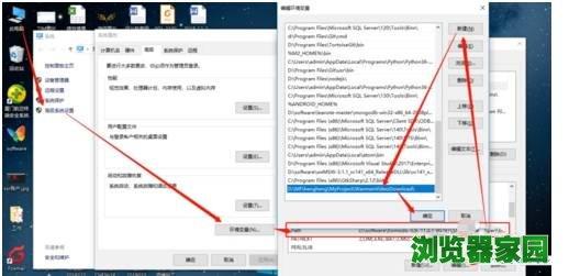 火狐浏览器怎么更新到最新版本[多图]图片16