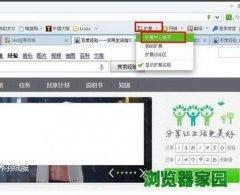 360浏览器批量下载保存图片方法[多图]