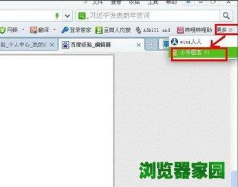 360浏览器批量下载保存图片方法[多图]图片4