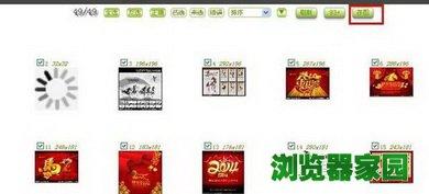360浏览器批量下载保存图片方法[多图]图片6
