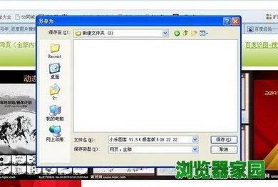 360浏览器批量下载保存图片方法[多图]图片7