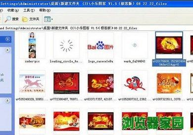 360浏览器批量下载保存图片方法[多图]图片8