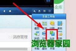 傲游云浏览器下载视频图文教程