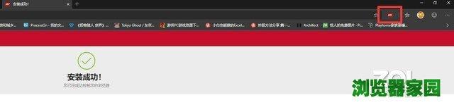 新款Chromium内核Edge浏览器对比评测[多图]图片8
