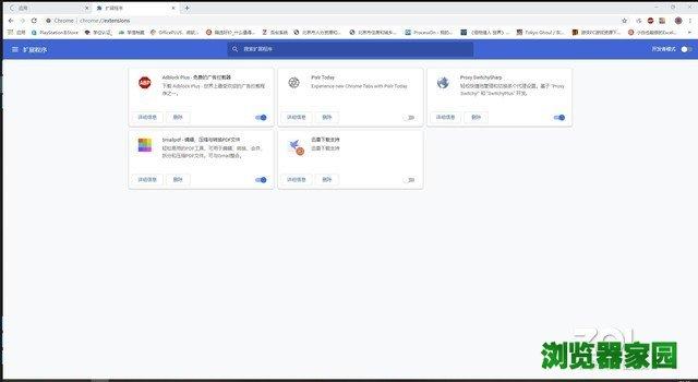 新款Chromium内核Edge浏览器对比评测[多图]图片10