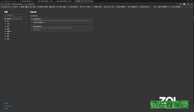 新款Chromium内核Edge浏览器对比评测[多图]图片12