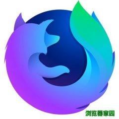 Mozilla最新Firefox Nightly不再對TLS 1.0和TLS 1.1提供支持[圖]
