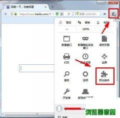火狐瀏覽器下載視頻插件資源嗅探功能安裝方法[多圖]