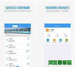 全澄通app下载安卓版v1.3