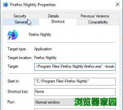 Firefox火狐瀏覽器支持Kiosk模式[圖]