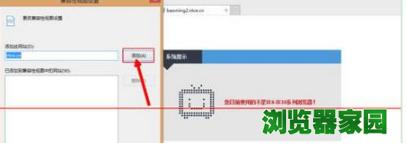 报名系统不支持ie11怎么办 ie11浏览器需要装什么系统[多图]图片5